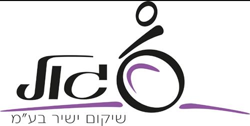 wheelchair cushions Vicair Distributor - Israel - ישראל - Sagol