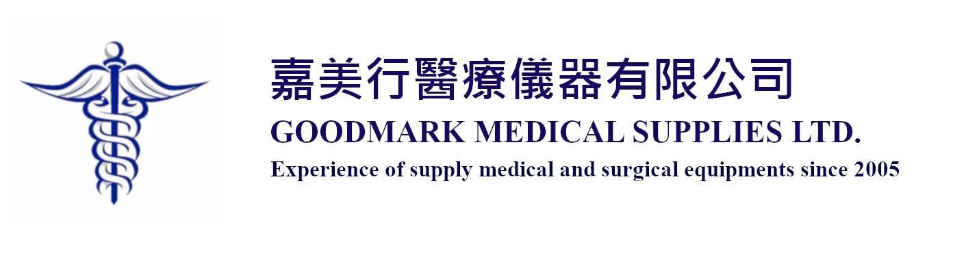 Logo Goodmark Medical Supplies LTD Distributor Vicair